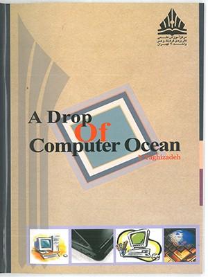 a drop of computer Ocean