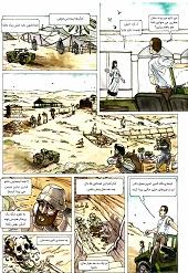 دانلود کتاب همراه قتل در بین النهرین